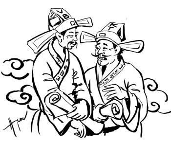 taoquan