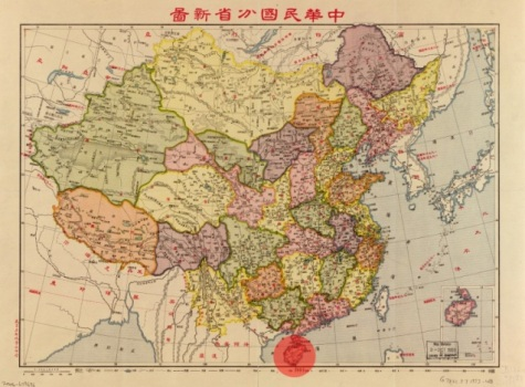 14-1933-map_of_the_provinces_of_china