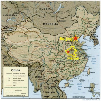 china_location_map_henan