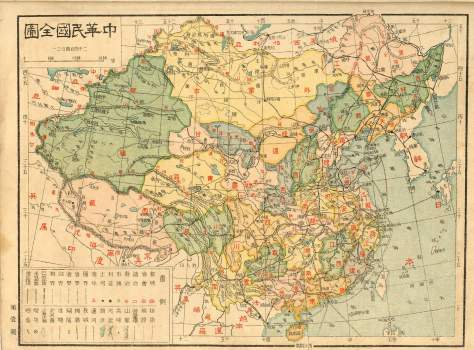 china_old_map
